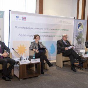 Establishing the Platform for Environmental Justice