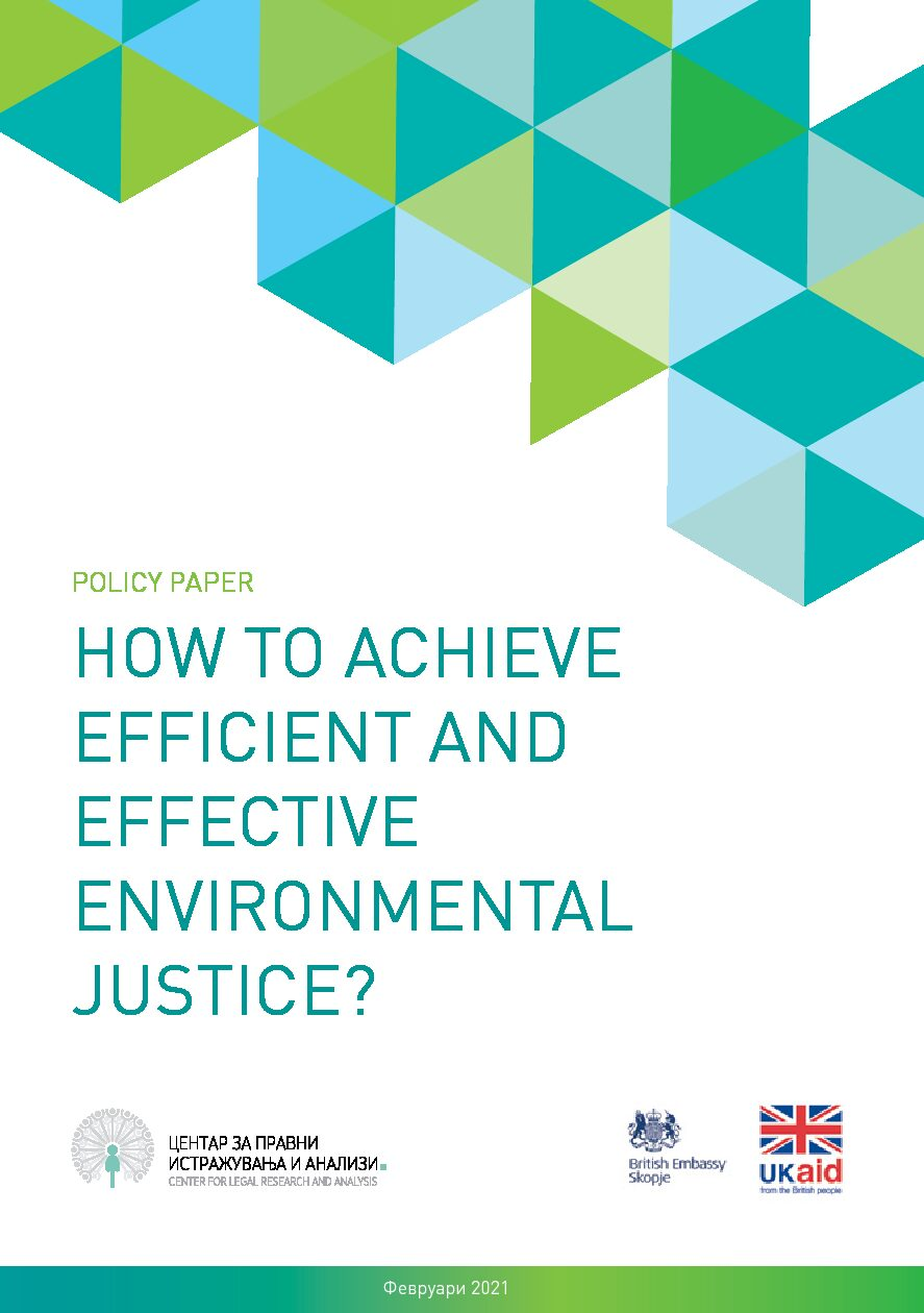 """The policy paper """"How to achieve efficient and effective environmental justice?"""""""